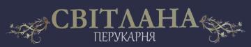 Світлана