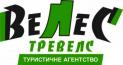 ВеЛеС Тревелс