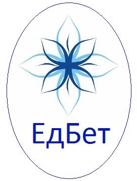Едельвейс