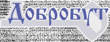 Добробут - фото