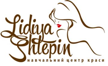 Навчальний центр краси Лідії Штепін - фото