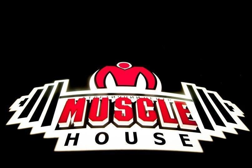 Muscle House - фото 3
