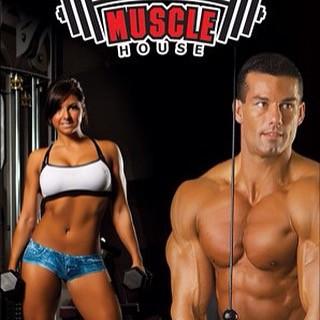 Muscle House - фото 10