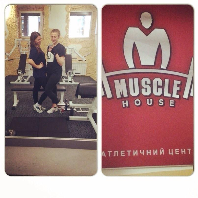 Muscle House - фото 11