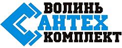 Волиньсантехкомплект - фото