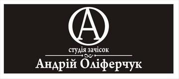 Андрій Оліферчук