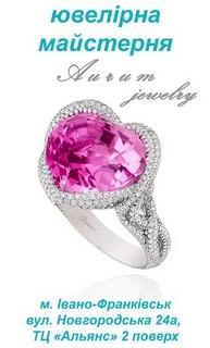 Aurum jewelry - фото