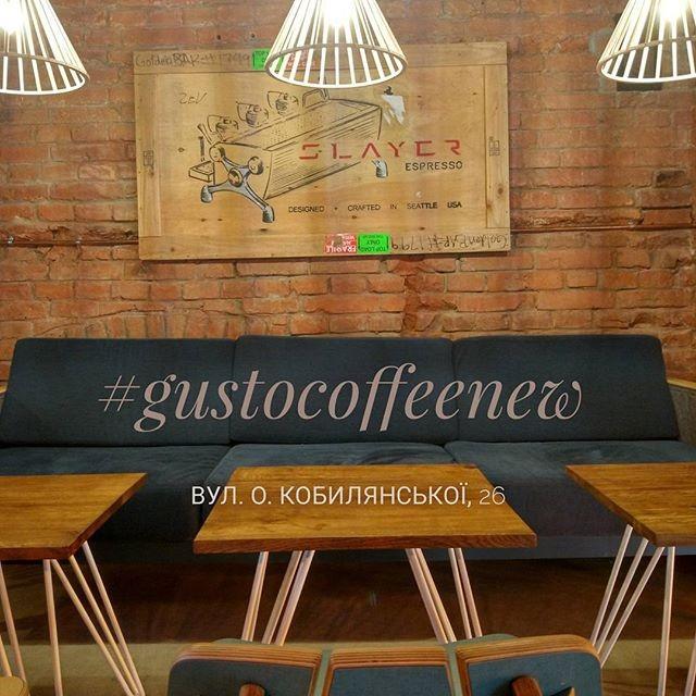 Gusto Coffee - фото 5