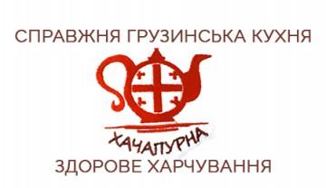 Хачапурня