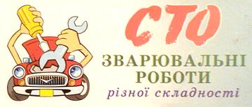 СТО - фото