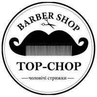 Top-Chop - фото