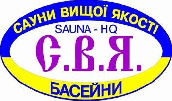 С.В.Я. - фото