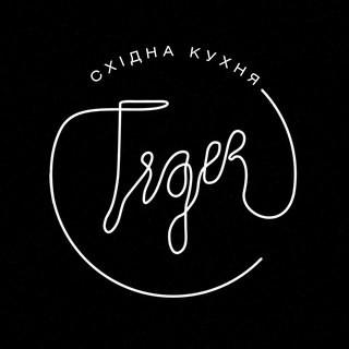 Tiger - фото