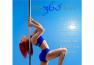 Pole Dance Studio 360°