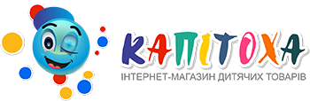 Капітоха