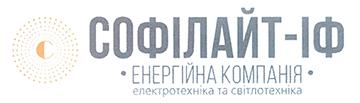 Софілайт-ІФ - фото