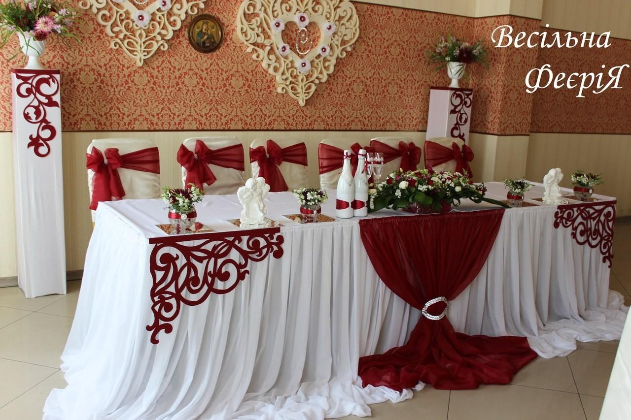 Весільна Феєрія - фото 2
