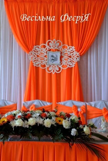 Весільна Феєрія - фото 6