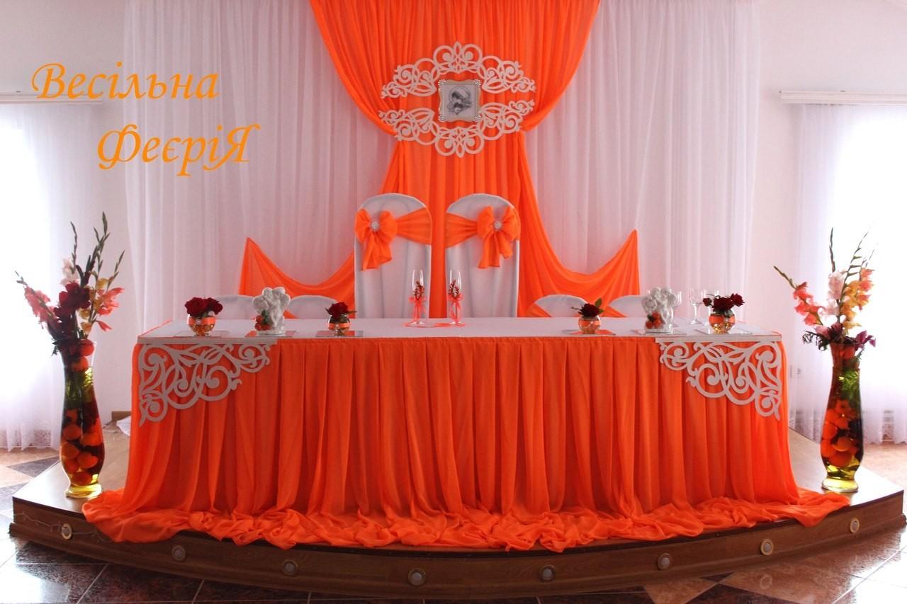 Весільна Феєрія - фото 7