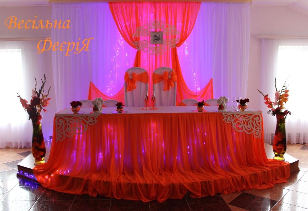 Весільна Феєрія - фото 8