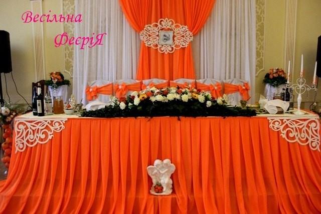 Весільна Феєрія - фото 9