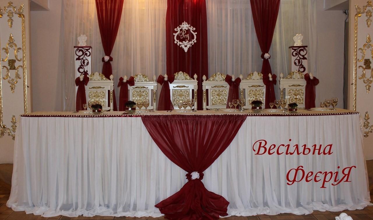 Весільна Феєрія - фото 10