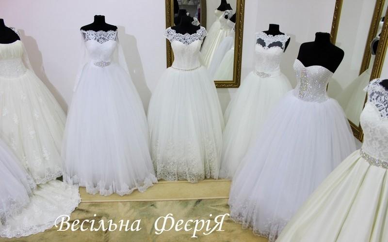 Весільна Феєрія - фото 16