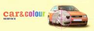 Авто-Колір