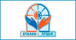 Еталон-Луцьк - фото