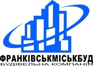 Франківськміськбуд