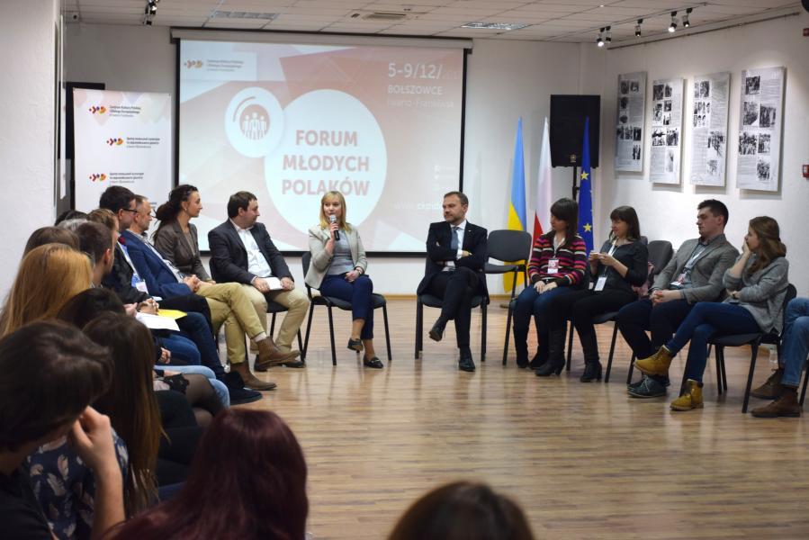 Центр польської культури та європейського діалогу - фото 11