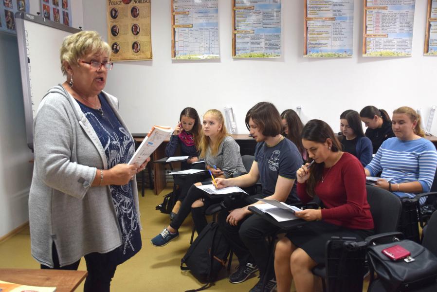 Центр польської культури та європейського діалогу - фото 13