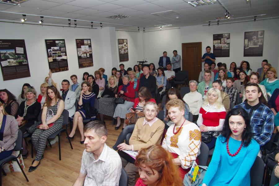 Центр польської культури та європейського діалогу - фото 16