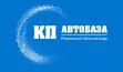 """КП """"Автобаза"""" Рівненської обласної ради"""
