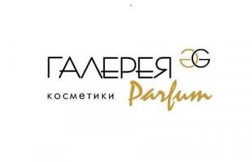 Галерея Парфум