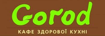 Gorod - фото
