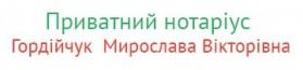 Гордійчук Мирослава Вікторівна