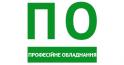 Професійне обладнання від італійських виробників