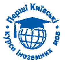 Перші Київські курси іноземних мов-Плюс - фото