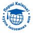 Перші Київські курси іноземних мов-Плюс