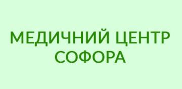 Софора