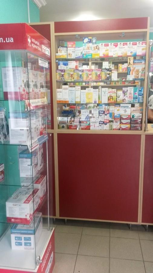 Аптека - фото 2