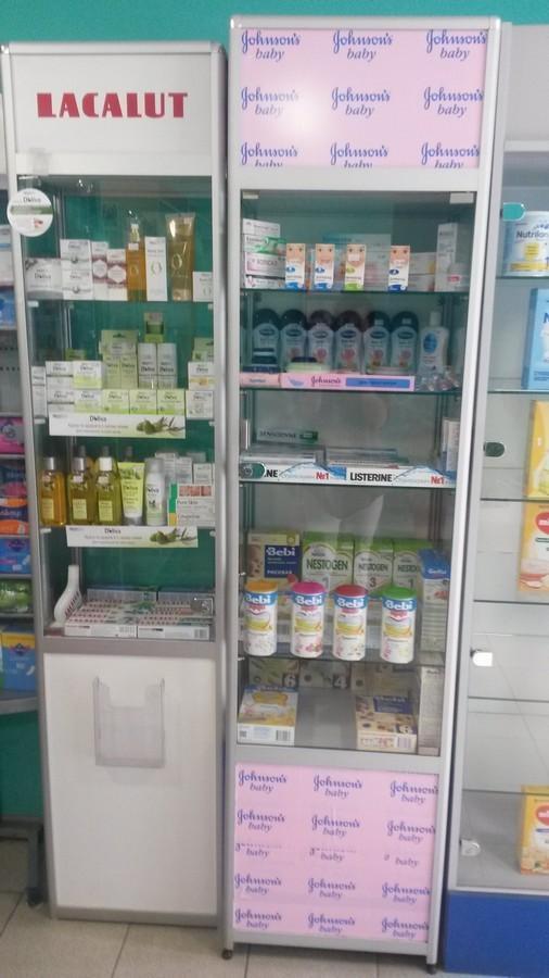Аптека - фото 4