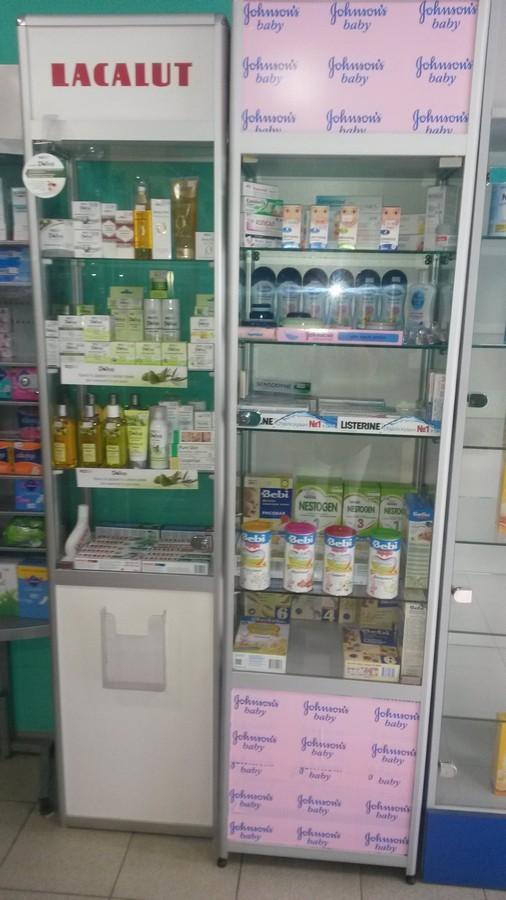 Аптека - фото 5