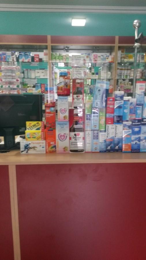 Аптека - фото 7