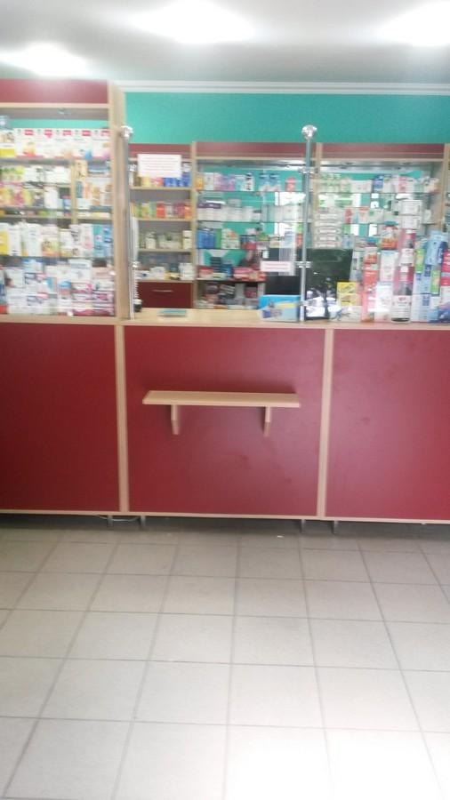 Аптека - фото 8