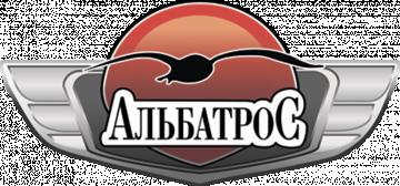 Альбатрос - фото