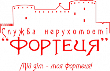 Фортеця