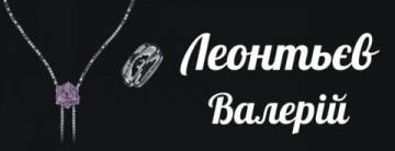 Львівські ювеліри