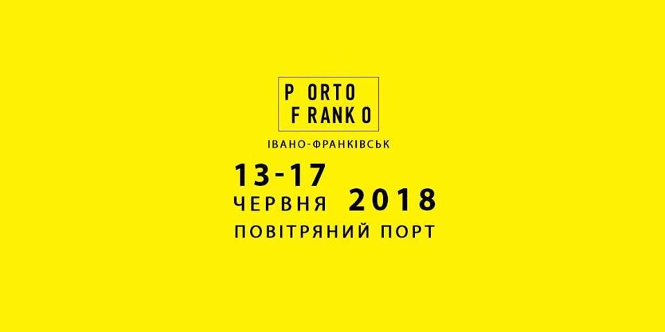 """Чим здивує фестиваль """"Порто Франко 2018"""" іванофранківців (відео)"""